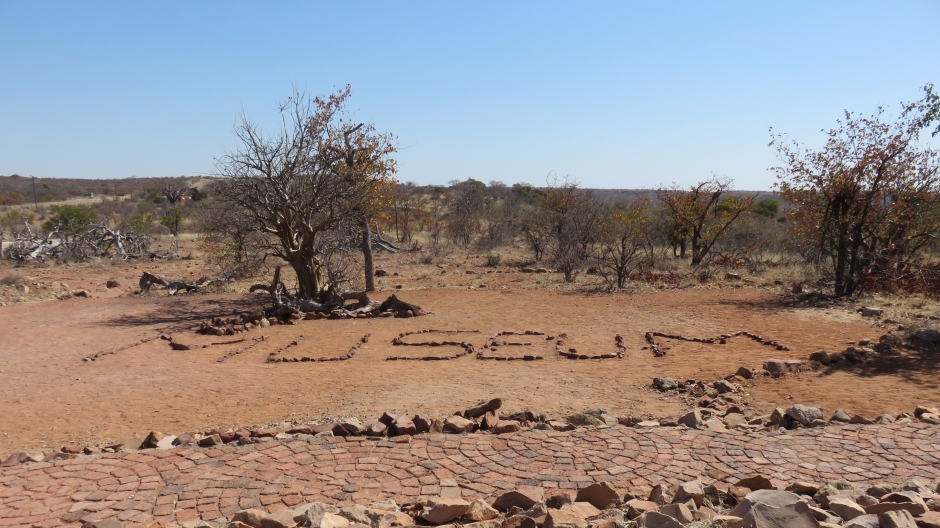 Mapungubwe Interpretive Centre, World Heritage, Limpopo South Africa